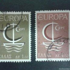 Sellos: SELLOS DE GRECIA. EUROPA CEPT. YVERT 897/8. SERIE COMPLETA USADA.. Lote 55798151