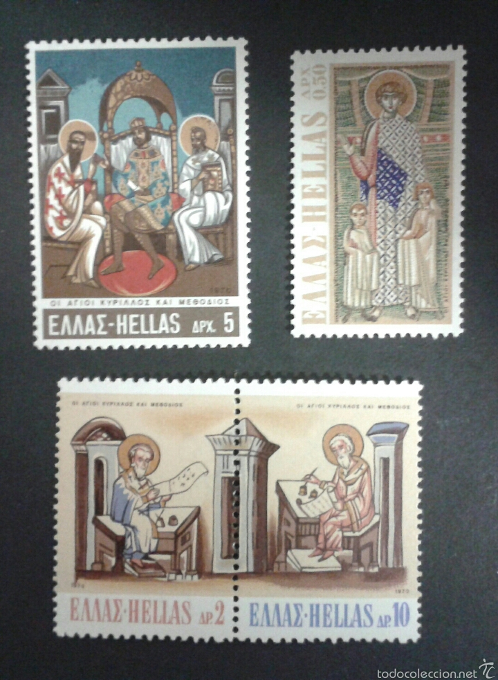SELLOS DE GRECIA. YVERT 1023/6. SERIE COMPLETA NUEVA SIN CHARNELA (Sellos - Extranjero - Europa - Grecia)