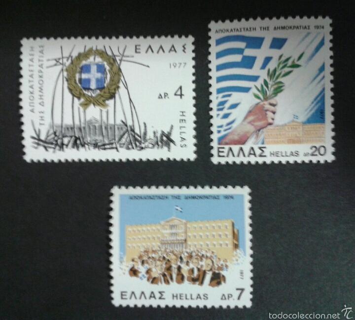 SELLOS DE GRECIA. YVERT 1252/4. SERIE COMPLETA NUEVA SIN CHARNELA. (Sellos - Extranjero - Europa - Grecia)