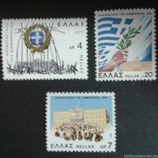 Sellos: SELLOS DE GRECIA. YVERT 1252/4. SERIE COMPLETA NUEVA SIN CHARNELA.. Lote 55798299