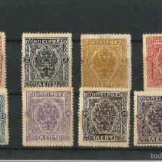 Sellos: EPIRO 1914 PEQUEÑO LOTE DE NUEVOS SIN CHARNELA. Lote 56488398