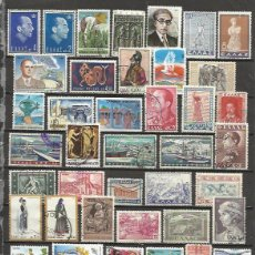 Sellos: 7569-LOTE SELLOS GRECIA SIN TASAR,SIN REPETIDOS,ESCASOS. -GREECE STAMPS LOT WITHOUT PRICING WITHOUT . Lote 57341309