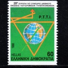 Sellos: GRECIA 1674** B - AÑO 1988 - CONGRESO EUROPEO DEL SINDICATO DE LAS ADMINISTRACIONES POSTALES. Lote 57759537