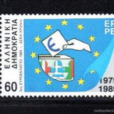 Sellos: GRECIA 1709** A - AÑO 1989 - 10º ANIVERSARIO DE LAS PRIMERAS ELECCIONES EUROPEAS. Lote 57759833