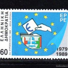 Sellos: GRECIA 1709** B - AÑO 1989 - 10º ANIVERSARIO DE LAS PRIMERAS ELECCIONES EUROPEAS. Lote 57759837