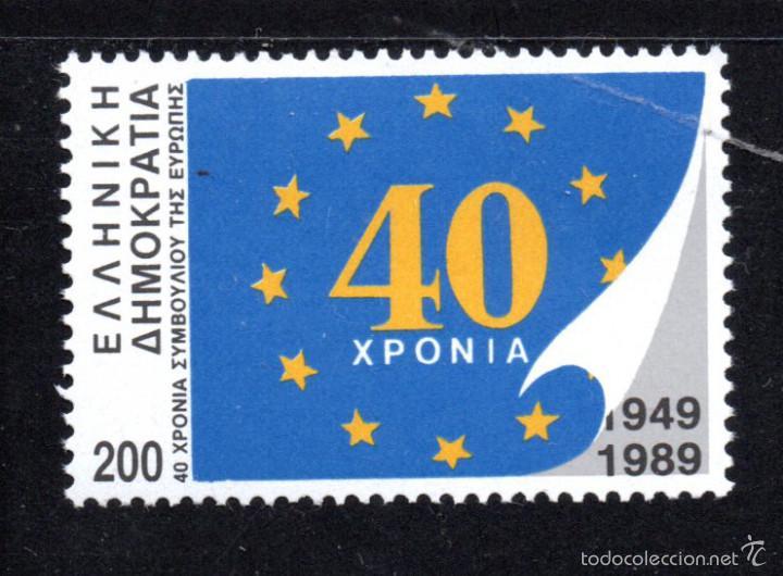 GRECIA 1711** A - AÑO 1989 - 40º ANIVERSARIO DEL CONSEJO DE EUROPA (Sellos - Extranjero - Europa - Grecia)