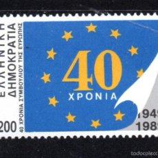 Sellos: GRECIA 1711** A - AÑO 1989 - 40º ANIVERSARIO DEL CONSEJO DE EUROPA. Lote 57759845