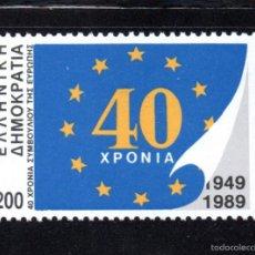 Sellos: GRECIA 1711** B - AÑO 1989 - 40º ANIVERSARIO DEL CONSEJO DE EUROPA. Lote 57759855