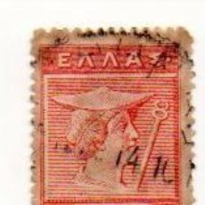 Sellos: GRECIA 1911- N.141. Lote 57923587