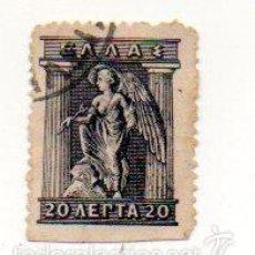 Sellos: GRECIA 1913- N.159. Lote 57923674