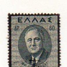 Sellos: GRECIA 1945- N.491. Lote 57923820