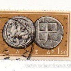 Sellos: GRECIA 1959- N.683. Lote 57924223