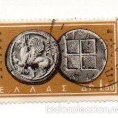 Sellos: GRECIA 1959- N.683. Lote 57924229