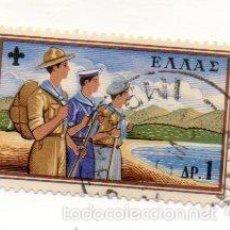 Sellos: GRECIA 1960- N.713. Lote 57924339