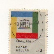 Sellos: GRECIA 1966- N.892. Lote 57924642