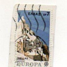 Sellos: GRECIA 1977- N.1246. Lote 57924726