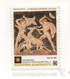 GRECIA 1992 N.1791 (Sellos - Extranjero - Europa - Grecia)