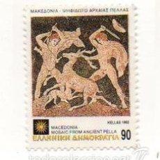 Sellos: GRECIA 1992 N.1791. Lote 57925550