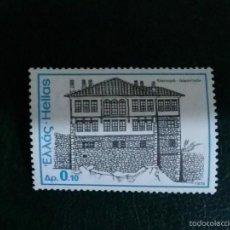 Sellos: GRECIA,,,1975, EUROPEAN ARCHITECTURAL YEAR 1V ,,, NUEVO. Lote 59669871