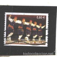 Sellos: GRECIA 2002 - MICHEL NRO. 2095 - USADO. Lote 60370797