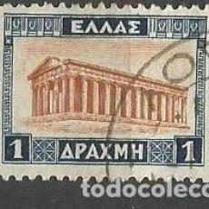 Sellos: GRECIA YVERT NUM. 355 USADO. Lote 64105995