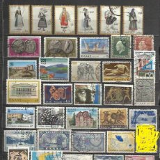 Sellos: Q583-LOTE SELLOS GRECIA SIN TASAR,SIN REPETIDOS,ESCASOS. -GREECE STAMPS LOT WITHOUT PRICING WITHOUT . Lote 64868427