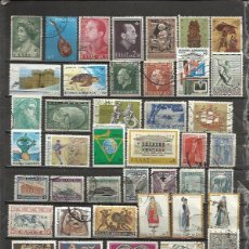 Sellos: Q599-LOTE SELLOS GRECIA SIN TASAR,SIN REPETIDOS,ESCASOS. -GREECE STAMPS LOT WITHOUT PRICING WITHOUT . Lote 64868479