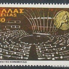 Sellos: GRECIA IVERT 1339, PRIMERAS ELECCIONES AL PARLAMENTO EUROPEO, NUEVO ***. Lote 64985323