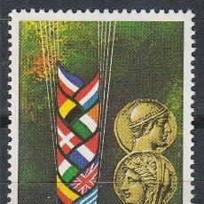 Sellos: GRECIA IVERT 1338, ENTRADA DE GRECIA EN EL MERCADO COMÚN EUROPEO, NUEVO ***. Lote 64985447