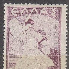 Sellos: GRECIA IVERT 508, SERIE DE LA LIBERACIÓN, ALEGORÍA DE LA GLORIA, NUEVO * (AÑO 1945). Lote 64987231