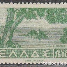 Sellos: GRECIA EDIFIL 476, LA ISLA DE LOS MUERTOS EN PONTIKONISSI (CORFÚ), NUEVO ***. Lote 65309799