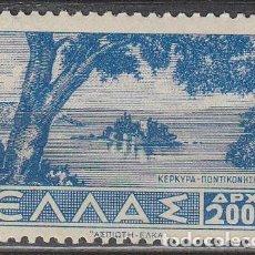 Sellos: GRECIA EDIFIL 473, LA ISLA DE LOS MUERTOS EN PONTIKONISSI (CORFÚ), NUEVO ***. Lote 65309895