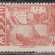 Sellos: GRECIA EDIFIL 466, ISLA HYDRA, NUEVO ***. Lote 65312255