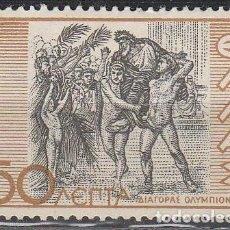 Sellos: GRECIA EDIFIL 426, DIAGORAS DE RODAS, VENCEDOR DE LOS JUEGOS OLIMPICOS EN L AANTIGÜEDAD, NUEVO ***. Lote 65314599