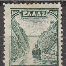 Sellos: GRECIA EDIFIL 348, CANAL DE CORINTO, NUEVO *. Lote 65320647