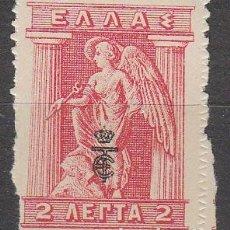 Sellos: GRECIA EDIFIL 272, ANGEL, NUEVO ***. Lote 65321867