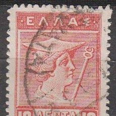 Sellos: GRECIA EDIFIL 197, MERCURIO, USADO. Lote 65327603
