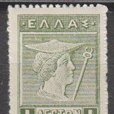Sellos: GRECIA EDIFIL 194 A, MERCURIO, NUEVO ***. Lote 65328027