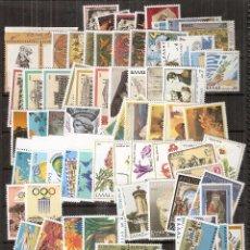 Sellos: GRECIA. LOTE DE 154 SELLOS NUEVOS PERFECTOS. Lote 65427415