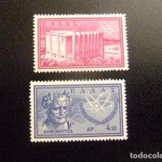 Sellos: GRECIA GRÈCE 1961 CENTRE DE RECHERCHES NUCLEAIRES YVERT Nª 751 / 752 ** MNH. Lote 67551665