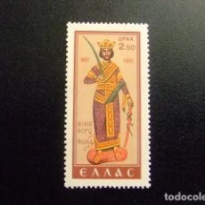 Sellos: GRECIA GRÈCE 1961 EMPEREUR NICEPHORE PHOCAS - YVERT Nº 755 ** MNH NÚMERO DE ARTÍCULO: 288240263. Lote 67551729