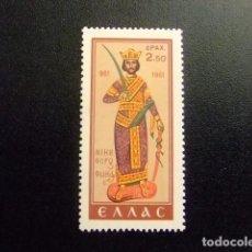 Sellos: GRECIA GRÈCE 1961 EMPEREUR NICEPHORE PHOCAS - YVERT Nº 755 ** MNH . Lote 67551745