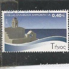 Sellos: GRECIA 2010 - MICHEL NRO. 2575 - USADO. Lote 71039605