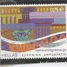 Sellos: GRECIA 2011 - MICHEL NRO. 2622- USADO - . Lote 71039865