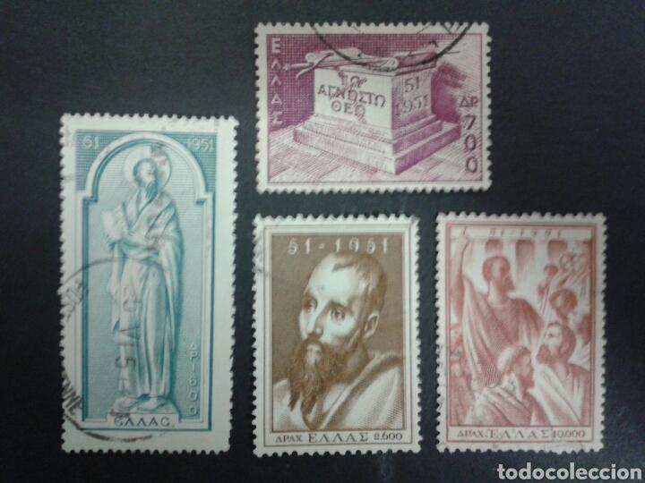 SELLOS DE GRECIA. YVERT 571/4. SERIE COMPLETA USADA. SAN PABLO. (Sellos - Extranjero - Europa - Grecia)