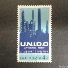 Sellos: SELLOS DE GRECIA. YVERT 939. SERIE COMPLETA USADA.. Lote 71103510
