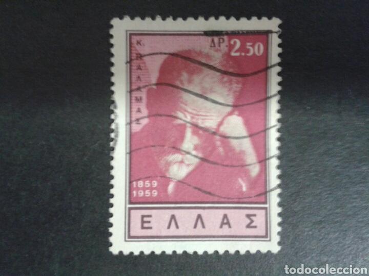 SELLOS DE GRECIA. YVERT 702. SERIE COMPLETA USADA (Sellos - Extranjero - Europa - Grecia)