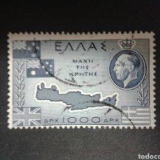 Sellos: SELLOS DE GRECIA. YVERT 570. SERIE COMPLETA USADA. MAPAS. Lote 71150159