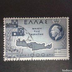 Sellos: SELLOS DE GRECIA. YVERT 570. SERIE COMPLETA USADA. MAPAS. Lote 71150170