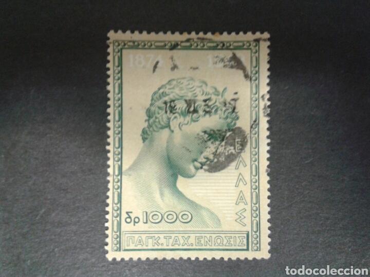 SELLOS DE GRECIA. YVERT 569. SERIE COMPLETA USADA. (Sellos - Extranjero - Europa - Grecia)